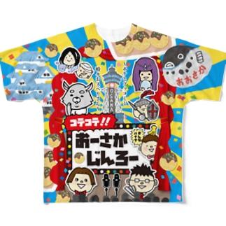 おーさかじんろー(前面のみプリント) Full graphic T-shirts