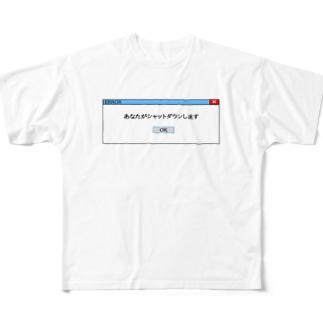 ERROR(あなたがシャットダウン)Tシャツ Full graphic T-shirts