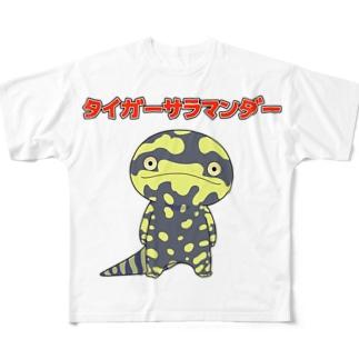 【suzuri限定】タイガーサラマンダー Full graphic T-shirts