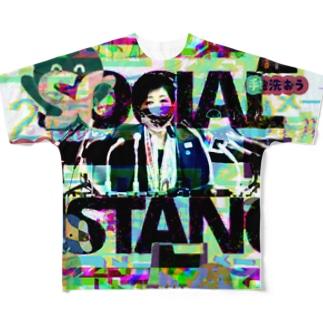 ソーシャルディスタンス小池 Full graphic T-shirts