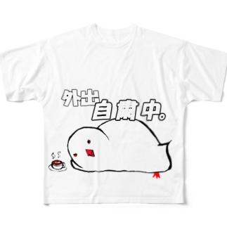じしゅくぶんちょTシャツ Full graphic T-shirts