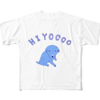 ひよっこ Full graphic T-shirts