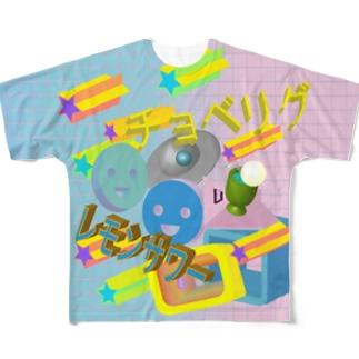 レモンサワー Full graphic T-shirts