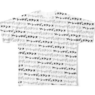全方向ソーシャルディスタンス Full graphic T-shirts