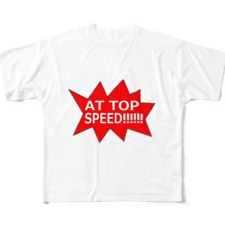 AT TOP SPEED!!!!!!全速力で‼︎‼︎‼︎ Full graphic T-shirts