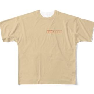 茶封筒 Full graphic T-shirts