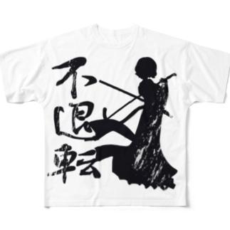 徳島 不退転の女神 Full graphic T-shirts