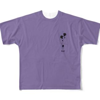 買うなや Full graphic T-shirts