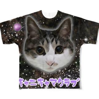 キャニキャマクラブ Full graphic T-shirts