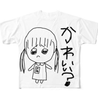 ごぼううまいのかわい? Full graphic T-shirts
