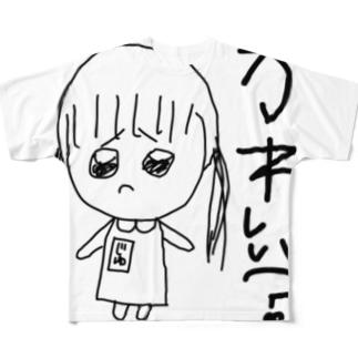 かわい? Full graphic T-shirts