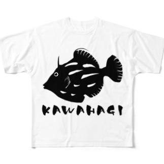 カワハギ Full graphic T-shirts
