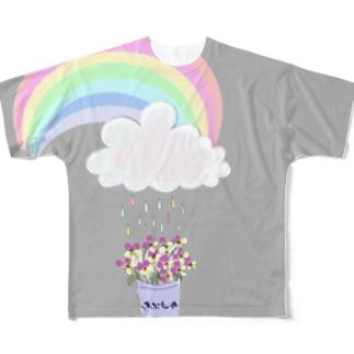 雨降ったら虹が出た。 Full graphic T-shirts