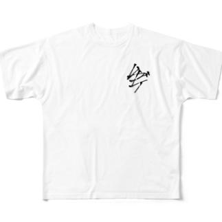 百足 Full graphic T-shirts