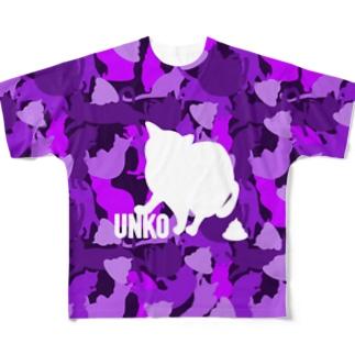 UNKO 迷彩 カモフラ パープル Full graphic T-shirts