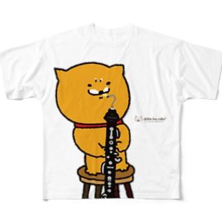 柴犬ラク(バスオーボエ) Full graphic T-shirts