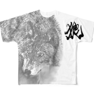 狼 Full graphic T-shirts
