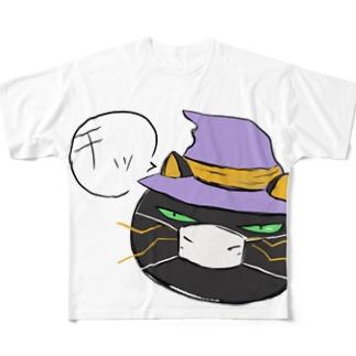古民家カフェ 黒江ぬりもの館の黒江マツコのつぶやきTシャツ Full graphic T-shirts