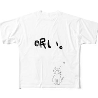 眠い猫 Full graphic T-shirts