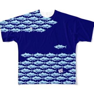 カツオ愛 フル Full graphic T-shirts