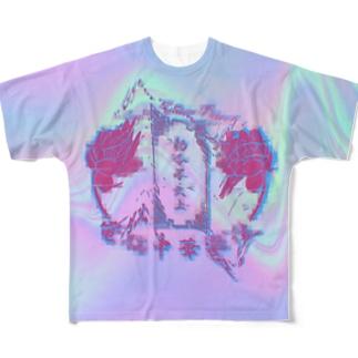 電脳千ャ人ナパト口ーノレ Full graphic T-shirts