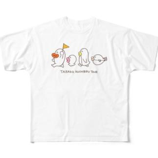 たらこくちびるツアー Full graphic T-shirts