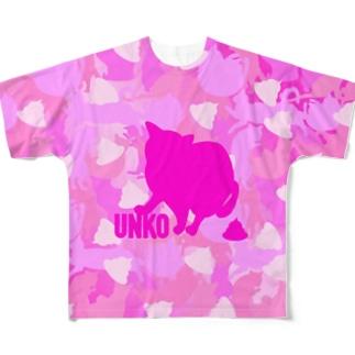 UNKO 迷彩 カモフラ ピンク Full graphic T-shirts