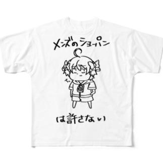メンショーちゃん Full graphic T-shirts