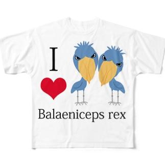 I love ハシビロコウさん♥ Full graphic T-shirts
