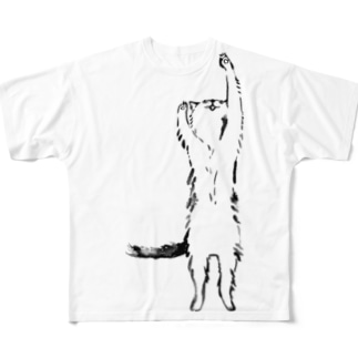 のびるねこ Full graphic T-shirts