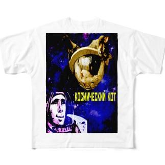 猫の惑星 Full graphic T-shirts
