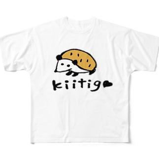 kiitigoさんのハリネズミ Full graphic T-shirts