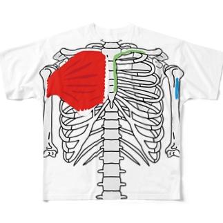 肩甲挙筋と大胸筋 Full graphic T-shirts