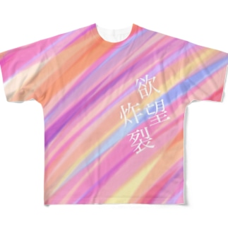 欲望炸裂T(A) Full graphic T-shirts