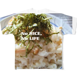 NoRice is NoLife Full graphic T-shirts
