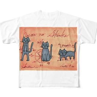 にゃんこの進化絵図 Full graphic T-shirts