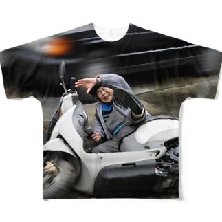 喜美子さんの自撮り「交通事故」 Full graphic T-shirts