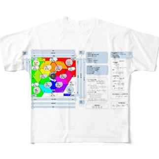 感情グラフ2016/07/28最新版2 Full graphic T-shirts