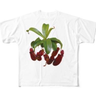 ウツボカズラ・アイテム Full graphic T-shirts