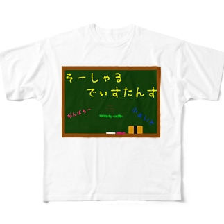 team-Kのこの文字がはっきり読めたら近づきすぎです Full graphic T-shirts