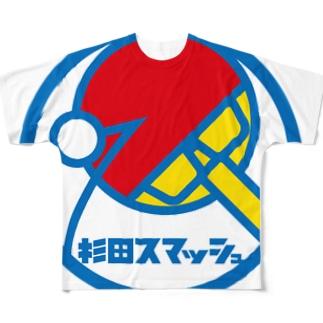 パ紋No.3385 杉田スマッシュ Full graphic T-shirts