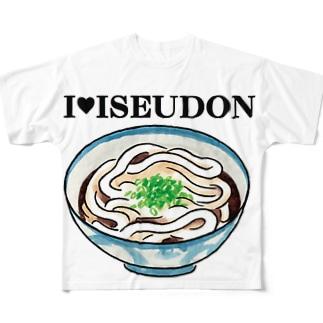 I♥ISEUDONカラー(田上千晶) Full graphic T-shirts