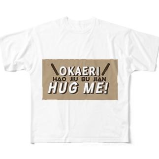 遠距離Tシャツ(ベージュ) Full graphic T-shirts