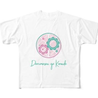 遊びイメージアイコン「だるまさんがころんだ」 Full graphic T-shirts