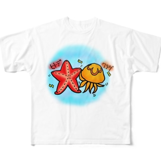 ヒトデとクラゲ Full graphic T-shirts