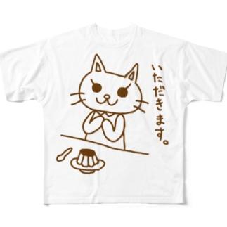 (表裏で食前食後)ピョウにゃんの食卓 Full graphic T-shirts