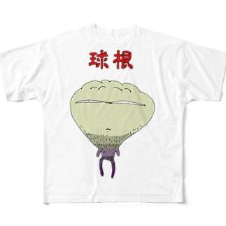 球根 Full graphic T-shirts