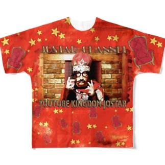 JOSTAR YouTube KINGDAM Tシャツ 国民的愛用Tシャツ Full graphic T-shirts