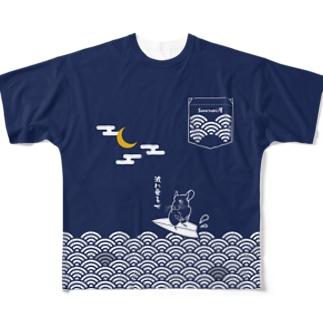 なみのりすずきチンチラ  Full graphic T-shirts
