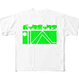 バッタボックス Full graphic T-shirts